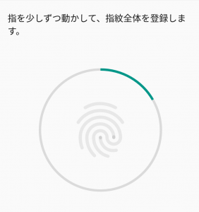 Android 6.0 image-02